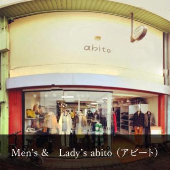 Men's & Lady's abito (アビート)