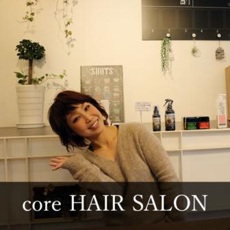 core HAIR SALON